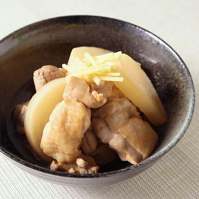 お酢で柔らか 鶏肉と大根のさっぱり煮