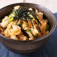 小松菜とツナのピリ辛混ぜごはん