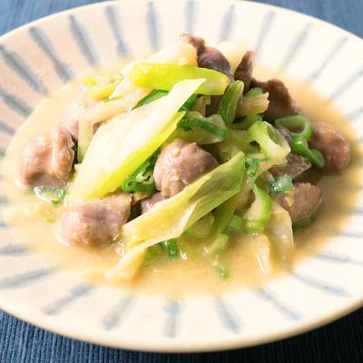 砂肝と長ねぎの味噌炒め煮