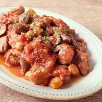 砂肝のトマト煮込み