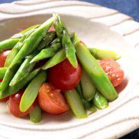 アスパラガスとミニトマトのさっぱりサラダ