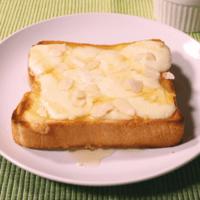 はちみつかけて召し上がれ  贅沢たっぷりダブルチーズトースト