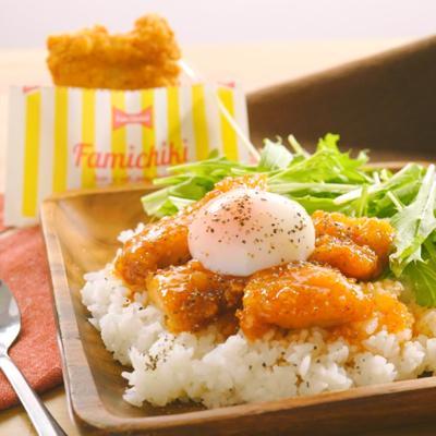おうちで簡単 ファミチキの温玉アジアンチキン丼