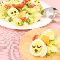 かわいい卵でパーティーサラダ