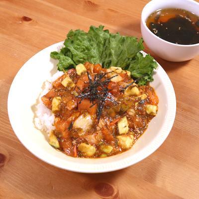 韓国風!ヘルシーサーモンとアボカドのポキ丼