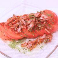 ひんやり美味しい トマトとベーコンの冷製サラダ
