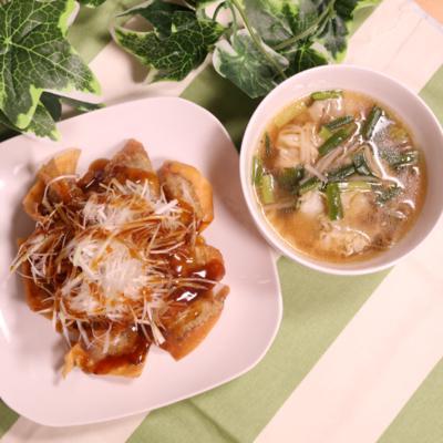 1つで二度美味しい!揚げワンタン&ワンタンスープ
