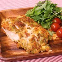 鶏むね肉の揚げないチーズカツレツ