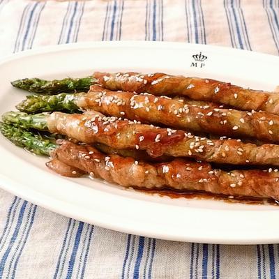 下味冷凍 アスパラガスの肉巻き