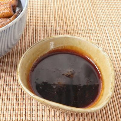 黒砂糖でコクうま 蒲焼のタレ