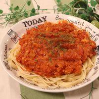 レンチンだけで 簡単トマトツナスパゲティ