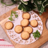 サクサク!豆乳しぼりクッキー
