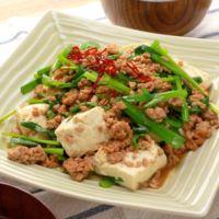 電子レンジで簡単 ニラそぼろ豆腐