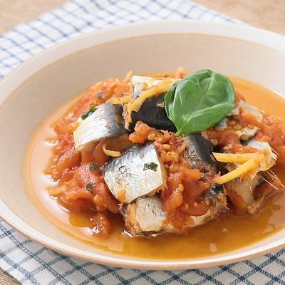 バジル香る いわしのトマト煮