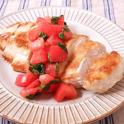 ふっくら 鶏むね肉のバジルトマトソース添え