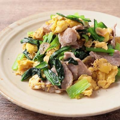 小松菜と豚肉の卵炒め