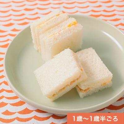 みかんとカッテージチーズのサンドイッチ