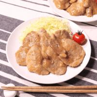 味噌のコクで旨味アップ 味噌生姜焼き