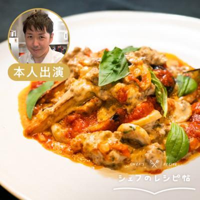 【中村シェフ】茄子ミートチーズ
