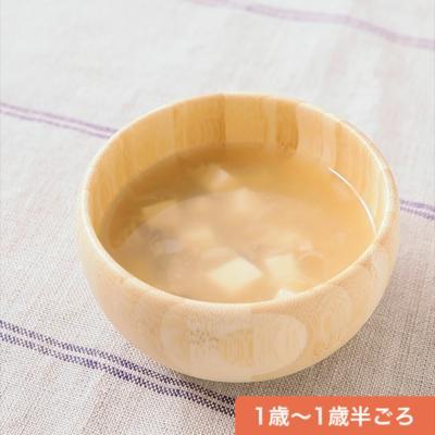 具だくさん納豆汁