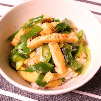 京風九条ねぎと油揚げのきつね丼 作り方・レシピ | クラシル