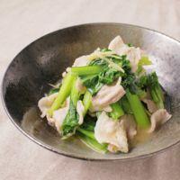 小松菜と豚バラのみそ煮