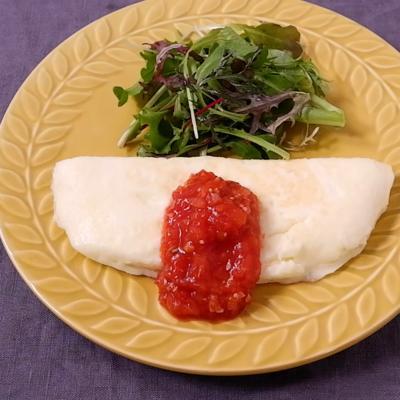 トマトソースでいただく ホワイトオムレツ