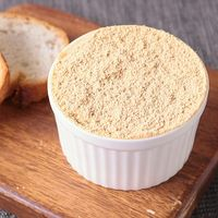 サクサク きな粉のフレーバーバター