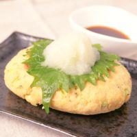 鶏ひき肉とおからの和風ハンバーグ