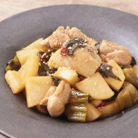 鶏肉と大根の高菜中華炒め