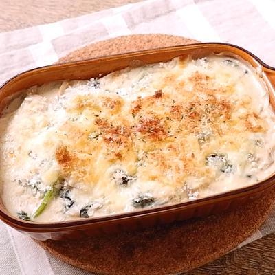 チーズとろける たっぷり小松菜の焼きシチュー