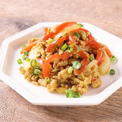 鶏ひき肉とパプリカのカレーマヨ炒め