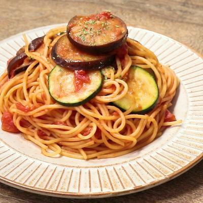 ナスとズッキーニのトマトスパゲティ