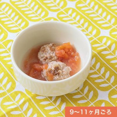 ハンバーグのトマト煮