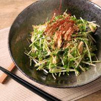 シャキシャキ水菜と蒸し鶏の中華和え