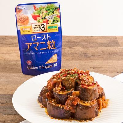 レンチン!チョイ足し栄養補給 ナスと豚肉のピリ辛炒め