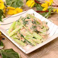 簡単美味しい!小松菜の味噌マヨ和え