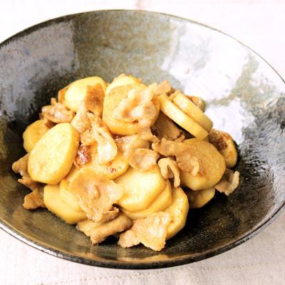 味つけ簡単 里芋と豚バラ肉のポン酢炒め