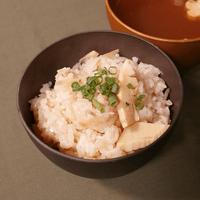 もっちり!もち米入りタケノコの炊き込みご飯