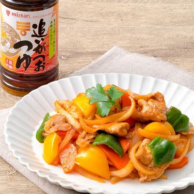 彩り野菜のつゆうまポークチャップ