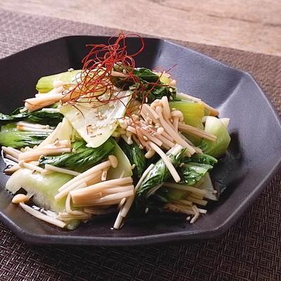 チンゲン菜とえのきのピリ辛中華和え