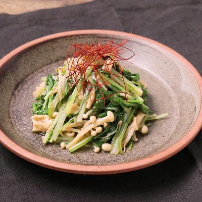 レンジで簡単 えのきと水菜のだしナムル