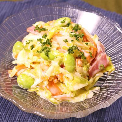 コールスローと枝豆のサラダ