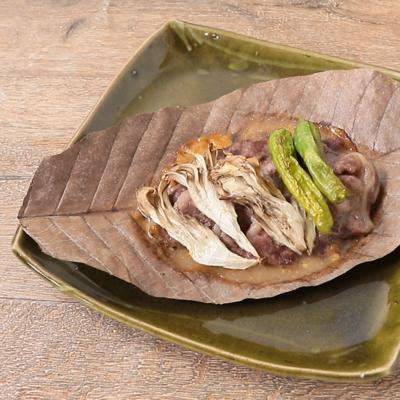 牛肉とまいたけの朴葉味噌焼き