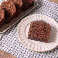 基本のチョコレートパウンドケーキ