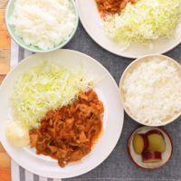ピリ辛 韓国風生姜焼き