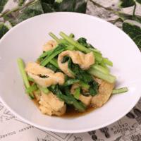 レンジで仕上げる!小松菜の煮浸し