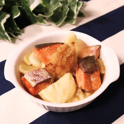 レンジデリ!じゃがいもと鮭と野菜のレンジ蒸し