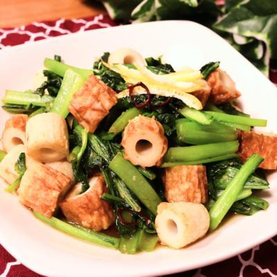 美味しい!簡単!小松菜とちくわの炒め物