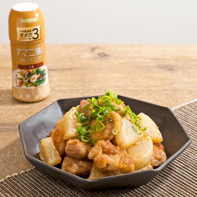 クリーミーな美味しさ 鶏肉と大根のゴマドレ照り焼き